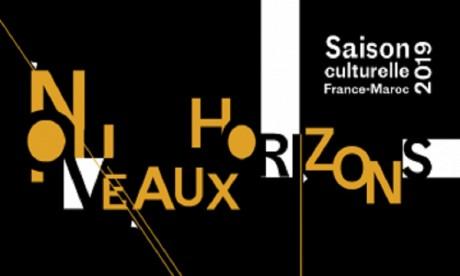 Air France s'allie à l'IFM pour la saison culturelle France-Maroc 2019