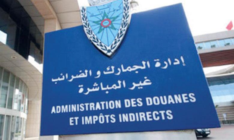 Cette initiative s'inscrit dans l'accélération de la transition digitale  de l'administration des Douanes.