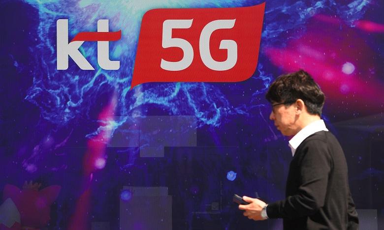 La Corée du Sud, premier pays à lancer la 5G