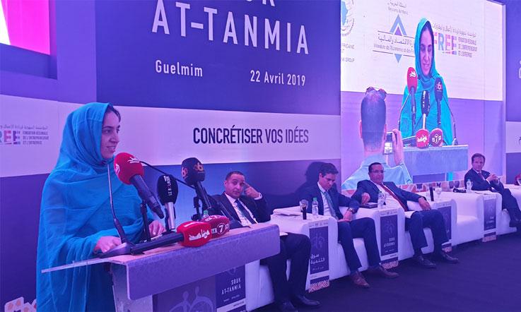 «Souk At-tanmia» en quête de fonds pour s'attaquer  à d'autres régions