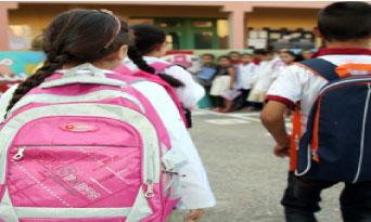 Les enseignants-cadres des AREF maintiennent leur grève