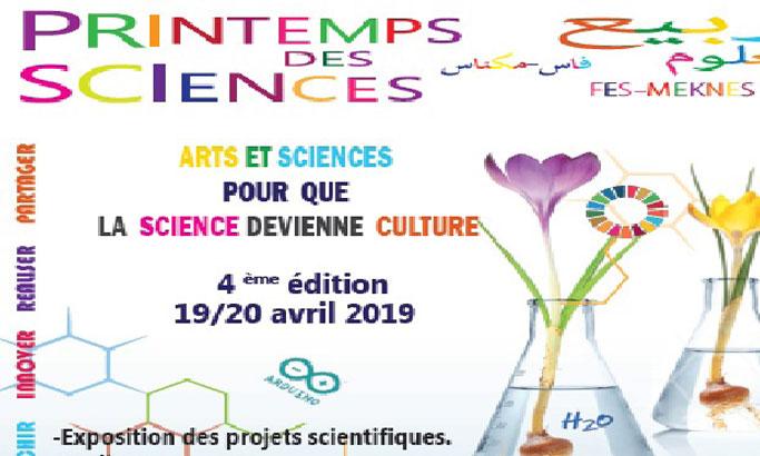 Lancement de la 4e édition du «Printemps  des sciences Fès-Meknès»