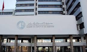 La CDG signe un accord de coopération avec CDC du Niger