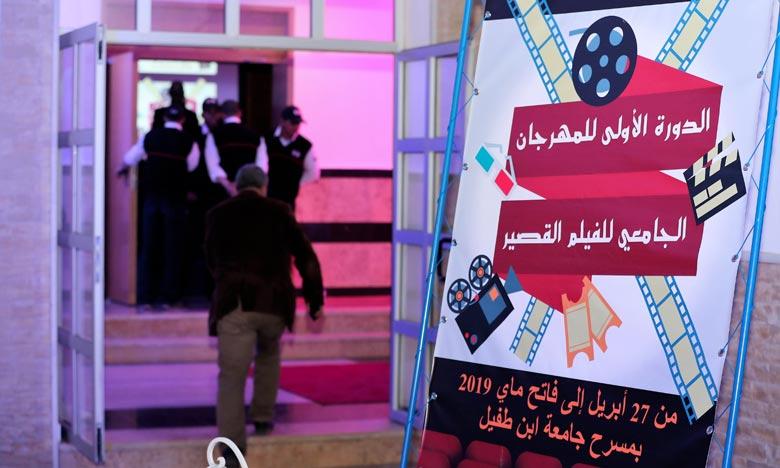 L'Université a un rôle important à jouer dans la promotion du cinéma national, mais aussi, promouvoir les valeurs et l'esprit créatif chez les jeunes et étudiants intéressés par les métiers et l'industrie du septième art. Ph : MAP