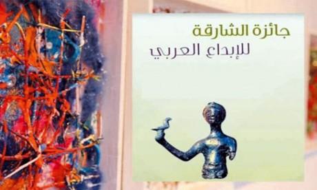 Prix Charjah pour la création arabe : Trois marocains distingués