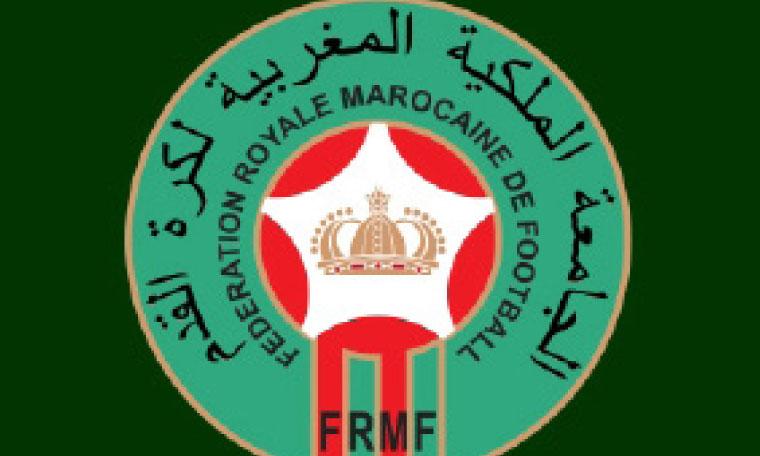 La FRMF verse 26 millions de dirhams  aux clubs de la Botola D1 et D2