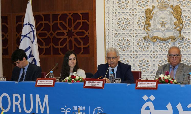 Forum à Rabat sur le «Développement humain au service  de la paix dans le monde»