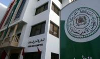 La Cour des comptes rend publics les arrêts rendus par la chambre de discipline budgétaire et financière