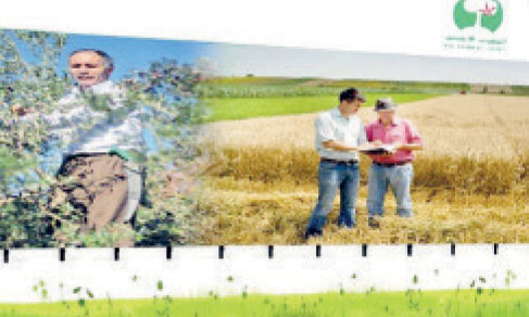 Conseil agricole : Le dispositif déployé par l'ONCA