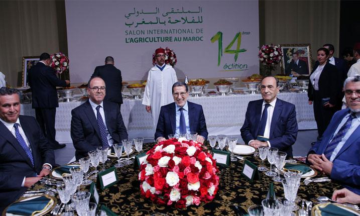 Sa Majesté le Roi offre un dîner en l'honneur des invités et participants au 14e SIAM