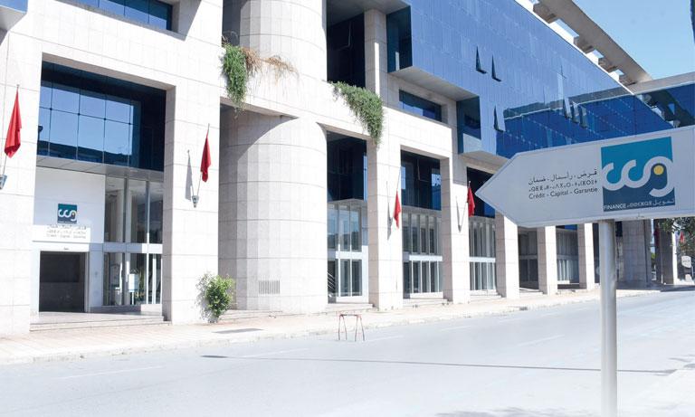 Feu vert pour la fenêtre «Sanad Tamwil» de la CCG