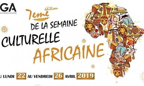 Semaine culturelle africaine