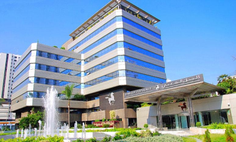 La BCP lance «Global Custody»  pour les investisseurs internationaux