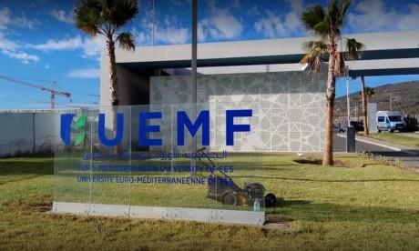 La plus grande plateforme d'ingénierie numérique en Afrique sera à l'Université Euromed de Fès