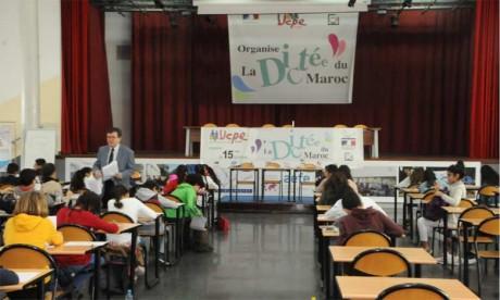L'UCPE félicite les vainqueurs de la 15e édition