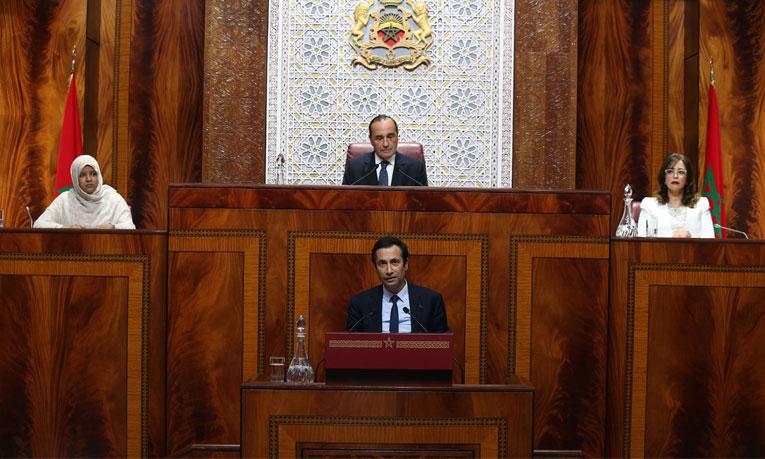 La séance de lundi de la Chambre des représentants a été consacrée au vote du projet de loi 21-18 sur les sûretés mobilières Ph. MAP