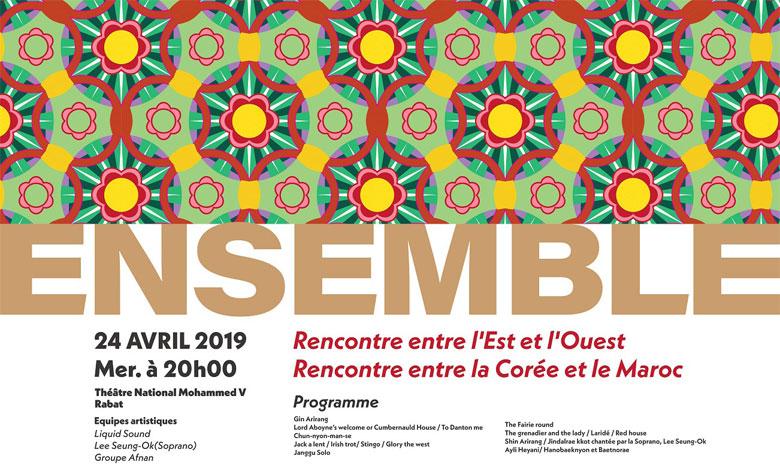 Les organisateurs ont mis à la disposition du public des tickets gratuits, disponibles au Théâtre national Mohammed V.