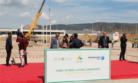 Le Groupe «Mitsui Kinzoku Act» lance les travaux de construction d'une nouvelle usine