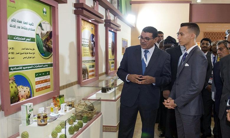 S.A.R. le Prince Héritier Moulay El Hassan préside à Meknès l'ouverture de la 14e édition du Salon international de l'agriculture au Maroc