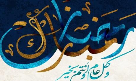Mardi, premier jour de Ramadan au Maroc