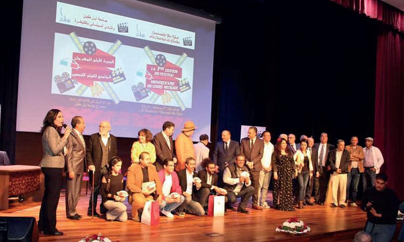 Le Matin - Première édition du Festival universitaire  du court métrage