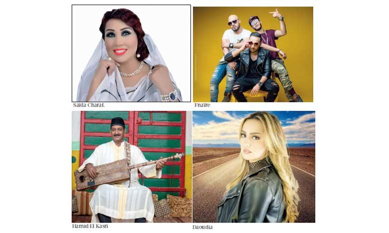 La scène de Salé accueillera des grands noms de la musique marocaine