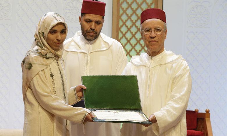 Remise des Prix aux lauréats du concours final  du Prix national Mohammed VI de mémorisation,  de déclamation et de psalmodie du Saint Coran