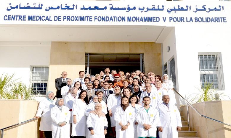 Sa Majesté le Roi Mohammed VI inaugure à Rabat un Centre médical de proximité - Fondation Mohammed V pour la solidarité
