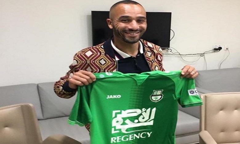 Nabil El Zhar signe au club qatari d'Al Ahly