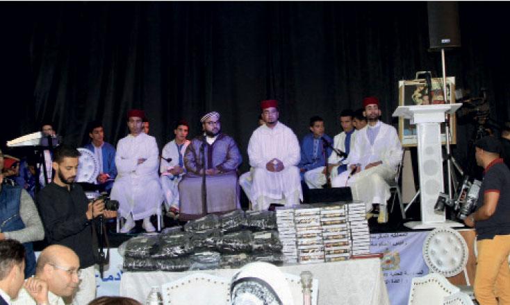 Iftar collectif au profit des pensionnaires du Centre de réinsertion d'Aïn Sebâa