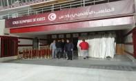 Finale de la ligue des champions d'Afrique : Quatre supporteurs wydadis agressés à Tunis