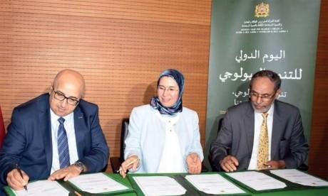 L'UM5 de Rabat et le secrétariat d'État au Développement durable s'allient