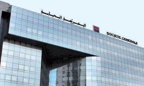 Société Générale, meilleur  gestionnaire de fonds obligataires dans la région MENA
