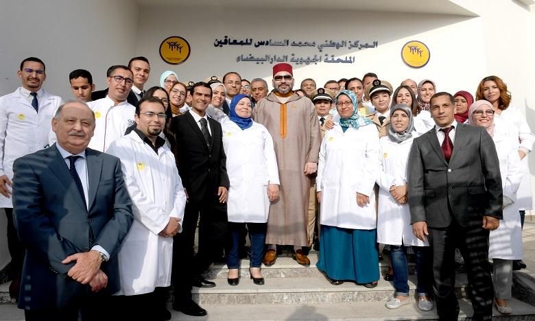 S.M. le Roi inaugure à Casablanca la section régionale du Centre national Mohammed VI des handicapés, une nouvelle impulsion aux efforts d'intégration des personnes à besoins spécifiques