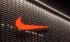 Panama: Le géant Nike menacé de poursuites judiciaires