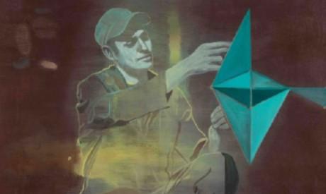 Nabil El Makhloufi présente son réalisme symbolique