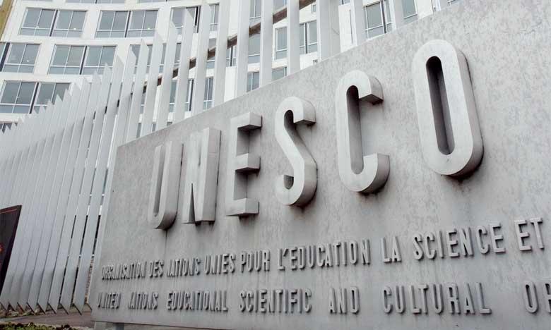 Unesco : célébration de la Journée de l'Afrique avec la participation du Maroc