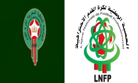La FRMF décale les 29e et 30e  journées et le match en retard de la 27e au mois de juin
