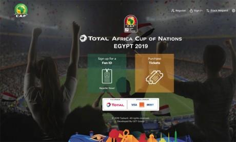 L'Égypte lance le portail Tazkarti.com pour gérer la vente en ligne des billets
