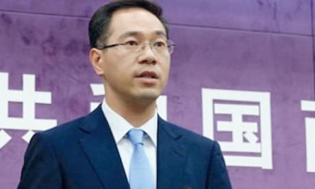 Pékin adresse «une protestation solennelle» à Washington