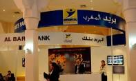 Grâce à son application «Barid Bank Mobile», la Banque s'est imposé comme un acteur incontournable de l'inclusion financière au Maroc. Ph : DR