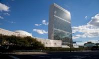 Essoufflement de la croissance mondiale  : l'ONU tire la sonnette d'alarme