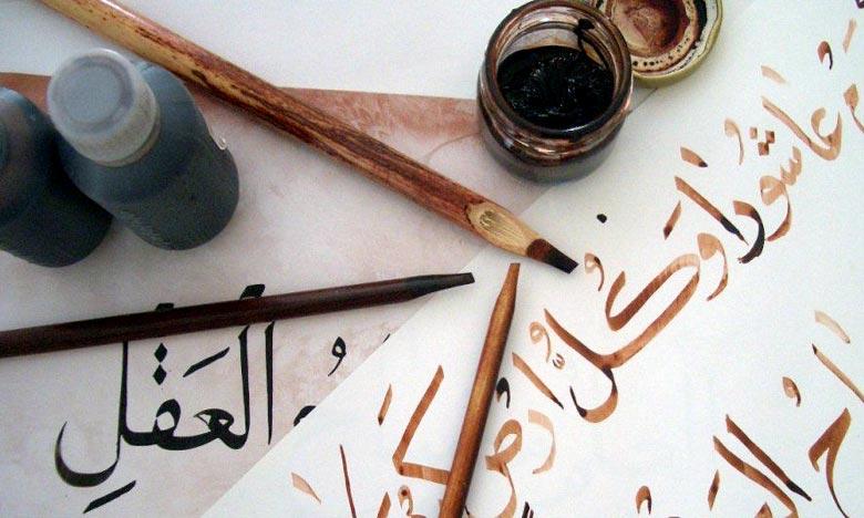 Lancement du 3e Prix Mohammed VI de l'art de la calligraphie