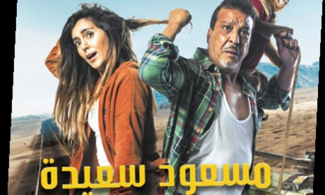 200.000 spectateurs pour «Masood, Saïda et Saadan»