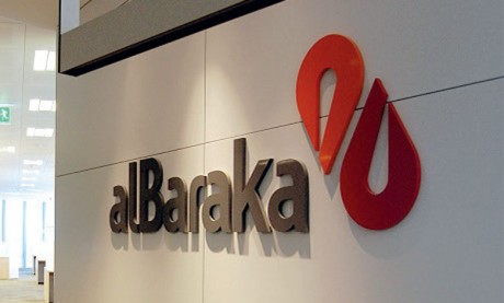 Al Baraka Banking Group projette une nouvelle expansion africaine