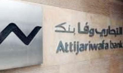 Des technologies de pointe pour  le nouveau site internet d'Attijariwafa bank