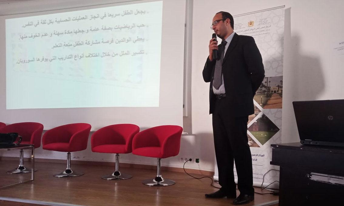 Mouatassim Essalmani.