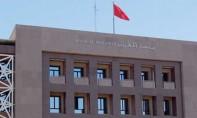 Conseil de Bank Al-Maghrib : Statu quo sur le taux directeur