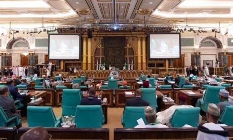 La déclaration de La Mecque appelle au maintien de  la paix et de la sécurité dans la région du Moyen-Orient