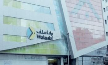 Wafasalaf lèvera 250 millions de DH  sur le marché obligataire